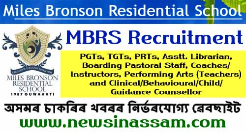 MBRS Recruitment 2020