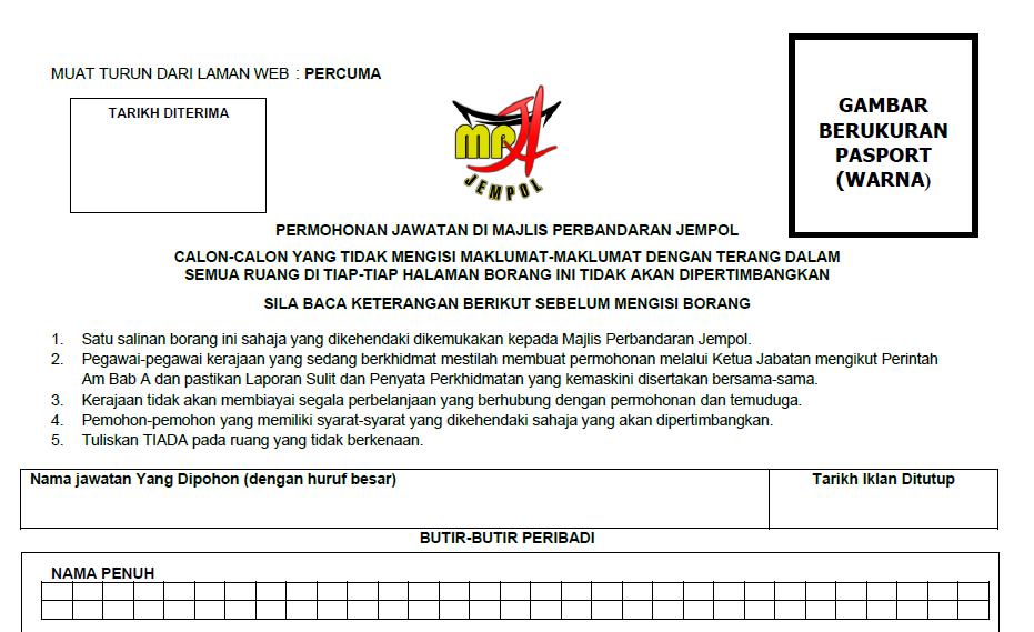 Jawatan Kosong Majlis Perbandaran Jempol, Negeri Sembilan
