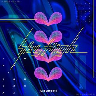 [Single] Kizuna AI – Sky High (Digital Single) [MP3/320K/ZIP]