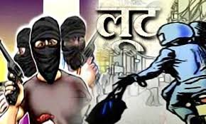 समस्तीपुर:बाइक सवार लुटेरे ने 2.86 लाख लूटे, पुलिस छानबीन में जुटी