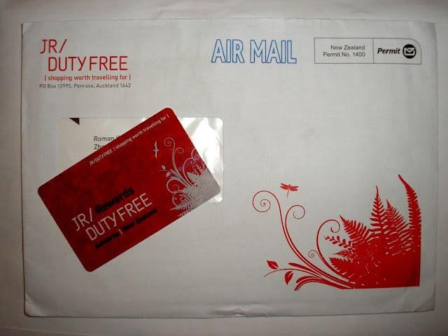 وصول مجانية جديد : بطاقة jr/duty free مجانا و طريقة الحصول عليها
