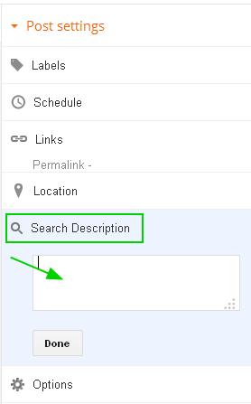 구글블로그 검색엔진 결과창의 글 설명문 작성하기 - Search Description