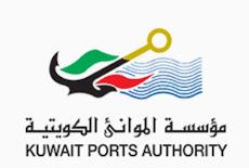 الموانئ الكويتية تفتح باب التوظيف للكويتين والكويتيات حديثي التخرج وذوي الخبرة في كافة التخصصات