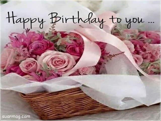 صور عيد ميلاد - عيد ميلاد سعيد 10   Birthday Photos - Happy Birthday 10