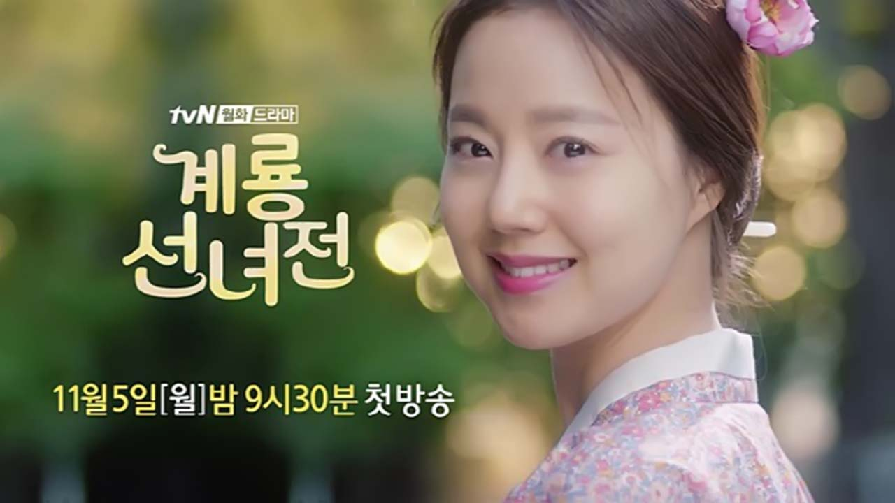 Mama Fairy and the Woodcutter Episode 3 Subtitle Indonesia