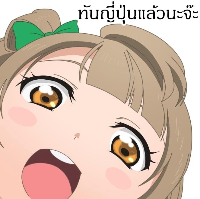 อ่านการ์ตูน Itai no wa Iya nanode Bogyo-Ryoku ni Kyokufuri Shitai to Omoimasu ตอนที่ 11 หน้าที่ 19