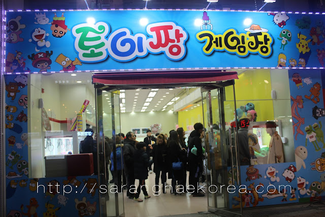 The Invasion of Prize Claw Machines ( 인형 뽑기) in Korea
