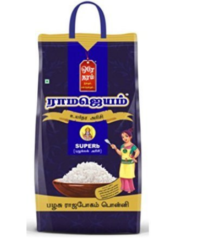 Sona Masuri Boiled Rice in India