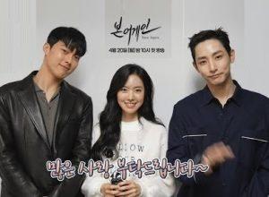 Download Drama Korea Born Again Subtitle Indonesia