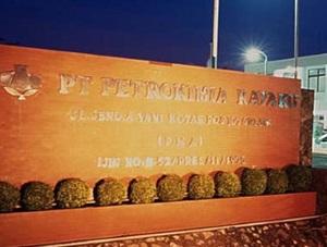 PT Petrokima Gresik