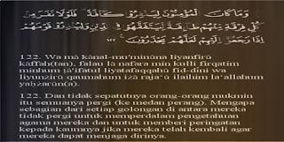 Q.S. at-Taubah/9:122