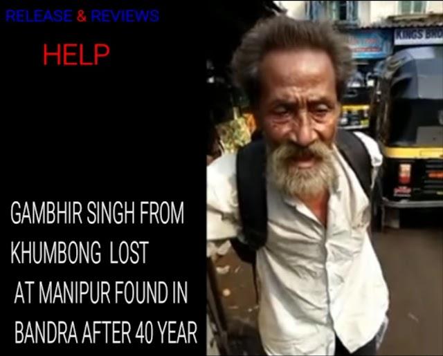 YouTube video unites Khomdram Gambhir Singh (65) with family