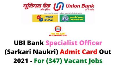 Sarkari Exam: UBI Bank Specialist Officer (Sarkari Naukri) Admit Card Out 2021 - For (347) Vacant Jobs