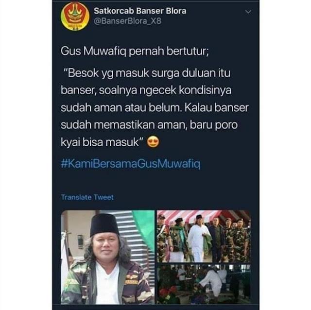 "Respons Nyelekit Habib Ali untuk Gus Muwafiq yang Sebut ""Banser Masuk Surga Duluan"""