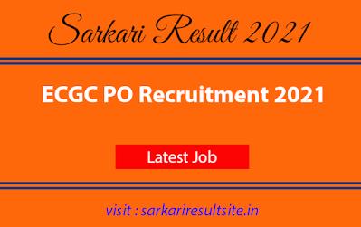 ecgc-po-recruitment-2021