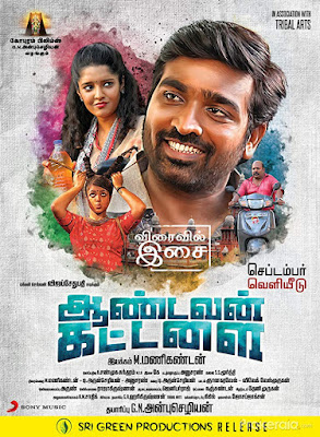 Pappu Passport (Aandavan Kattalai) 2020 Hindi Dubbed 720p HDRip 1GB