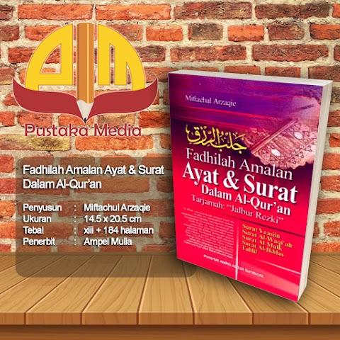 Fadhilah Amalan Ayat & Surat Dalam Al-Qur'an