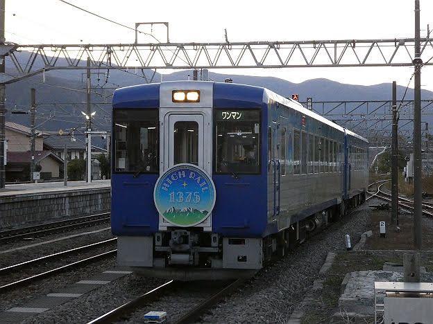 【ダイヤ改正後も運行継続!】小海線 HIGH RAIL2号 小淵沢行き キハ110形
