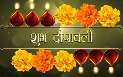 Happy Diwali GIF 2018