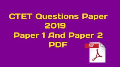 CTET Questions Paper 2019 Paper 1