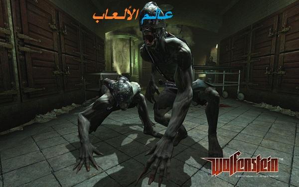 تحميل لعبة Wolfenstein على الكمبيوتر برابط مباشر