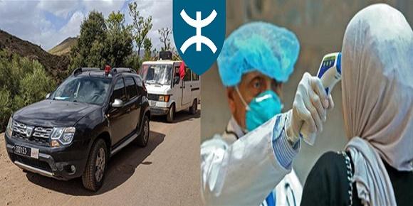 """انطلاق حملة تحسيسية بالأمازيغية ضد فيروس """"كورونا"""""""
