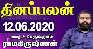Raasi Palan 12-06-2020 | Dhina Palan | Astrology | Tamil Horoscope