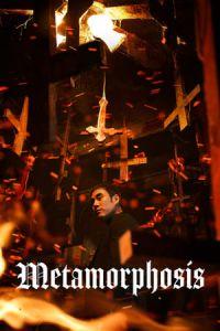 Metamorphosis (Byeonshin) (2019)