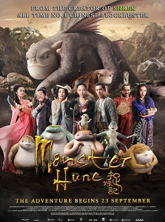 Poster Of Monster Hunt 2015 Dual Audio 350MB BRRip 480p Free Download Watch Online