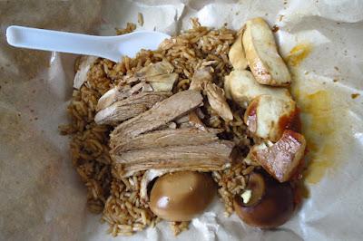 山 Shan Havelock, braised duck rice