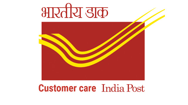 (Hidden) Post Office Complaint toll free Number have you Heard