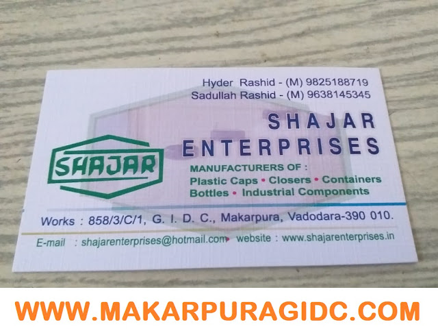 SHAJAR ENTERPRISES - 9825188719  9638145345
