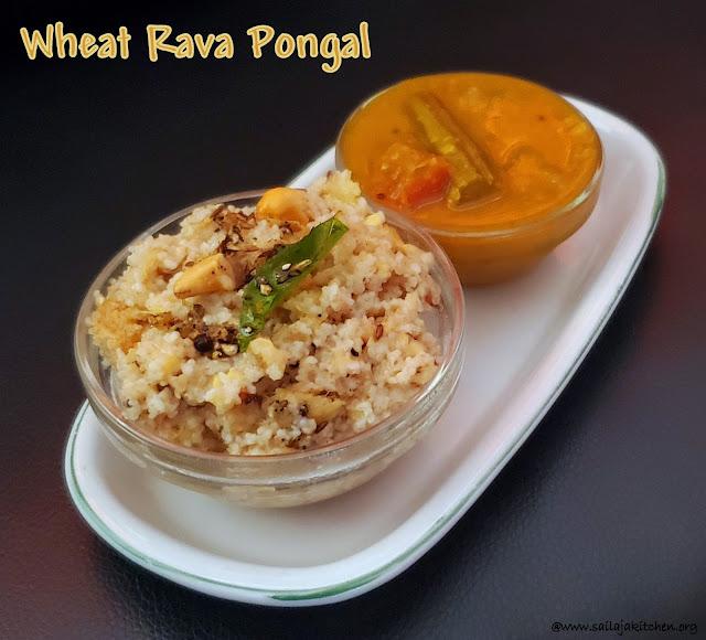 images of Wheat Rava Pongal / Godhumai Rava Pongal / Samba Rava Pongal