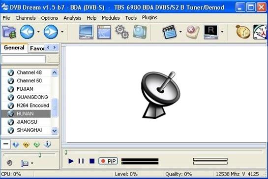 برنامج DVB Dream