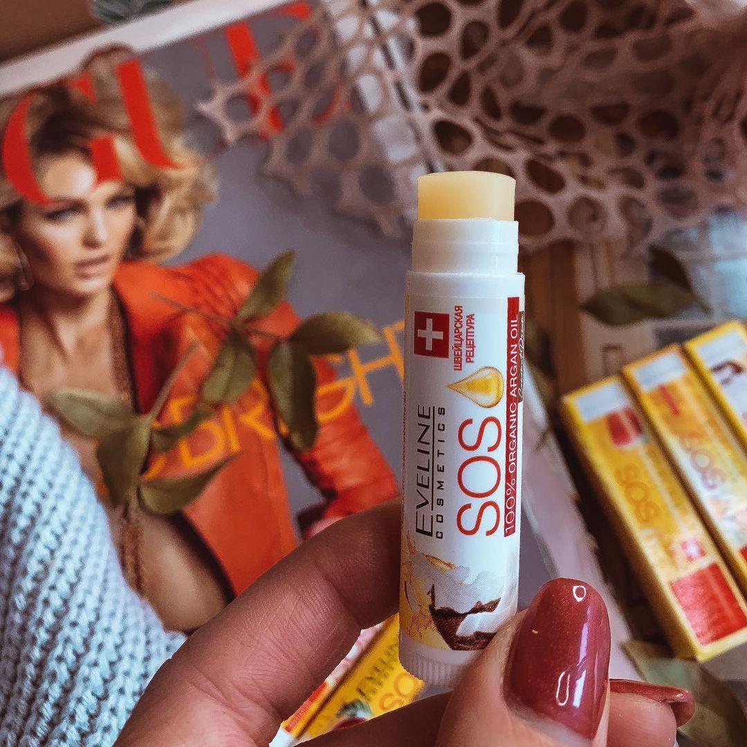 Бальзам для губ Eveline ARGAN OIL SOS