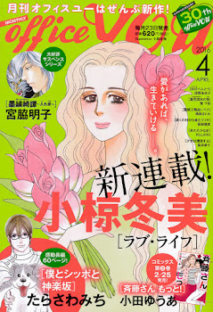 Love Life de Fuyumi Ogura ~Estreno~