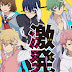 ▷ Descargar Chuubyou Gekihatsu Boy - HD720p Sub Español