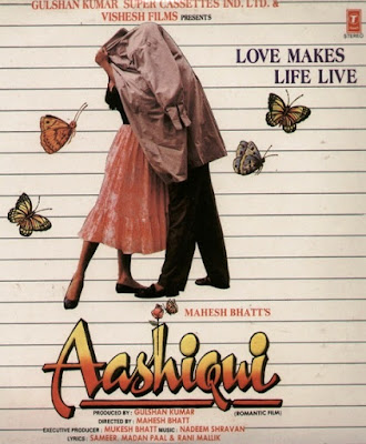 Aashiqui (1990) - All Movie Song Lyrics | Nadeem-Shravan | Rahul Roy & Anu Aggarwal