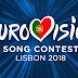 Eurovision 2018: Η Ελένη Φουρέιρα συμμετέχει για την Κύπρο - Δείτε το βίντεο κλιπ (Video)