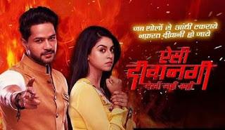 Aisi Deewangi Dekhi Nahi Kahi Season 2 on Zee TV: Cast, character real name, Story, Wiki, Timing