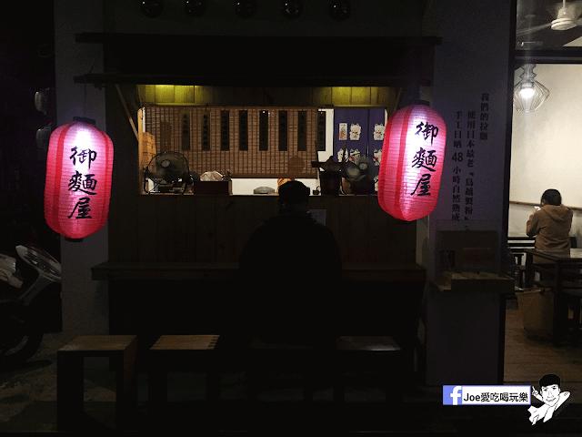 IMG 1803 - 【台中美食】御麵屋 隱藏在金典綠園道附近巷弄內的日式拉麵,拉麵利用日本最老的鳥越製粉經過24小時自然生成!