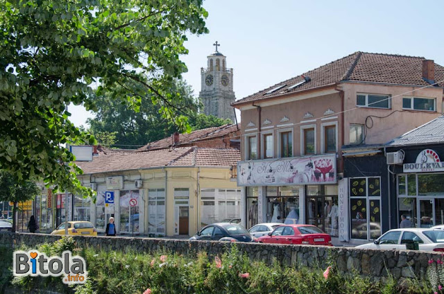 View toward Clock Tower Bitola, Macedonia