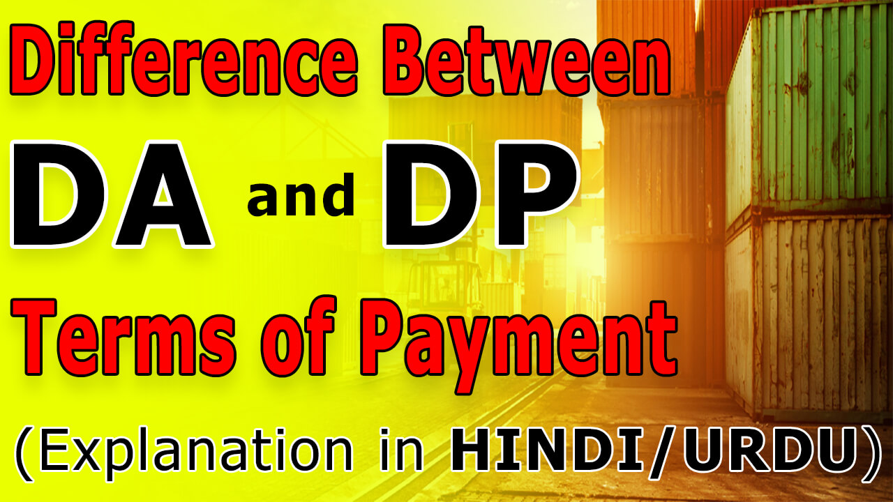 Difference-Between-DA-and-DP-Terms-of-Payment