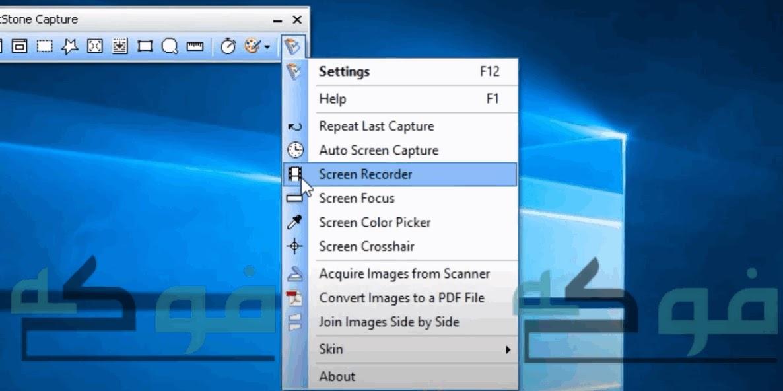 برنامج تصوير الشاشة فيديو للكمبيوتر FastStone Capture 2019 hd