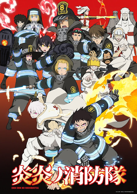 En no Shōbōtai (Fire Force)
