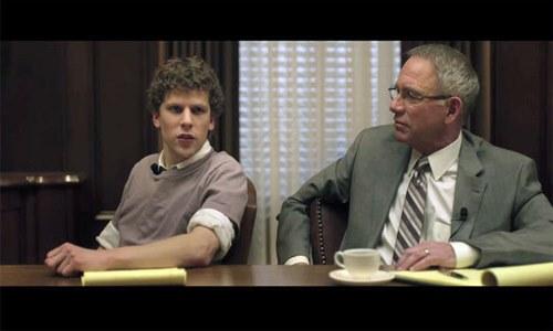 O filme A Rede Social, de 2010, ganhou três Oscars e foi indicado a outros cinco, como o de melhor filme do ano. O filme está disponível no Netflix