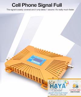 اقوى اجهزة تقوية الشبكة للموبايل سعر جهاز تقوية الشبكة
