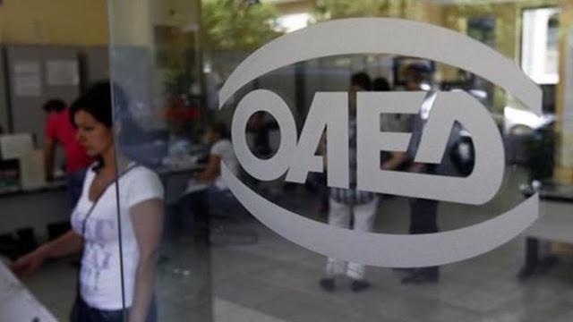Επιδότηση σε νέους επιχειρηματίες από νέο πρόγραμμα του ΟΑΕΔ