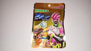 Kamen Rider Ex-Aid Henshin Ball - opakowanie wielosmakowych cukierków