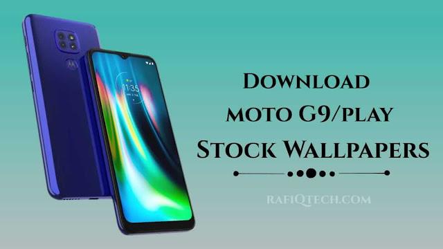 تنزيل خلفيات Moto G9 وخلفيات Moto G9 Play الأصلية بجودة عالية الدقة [HD+]